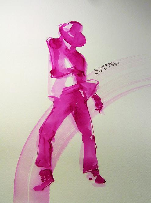 32-Pink Panther.JPG