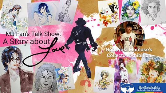 MJ Fan's Talk Show-04-540.jpg
