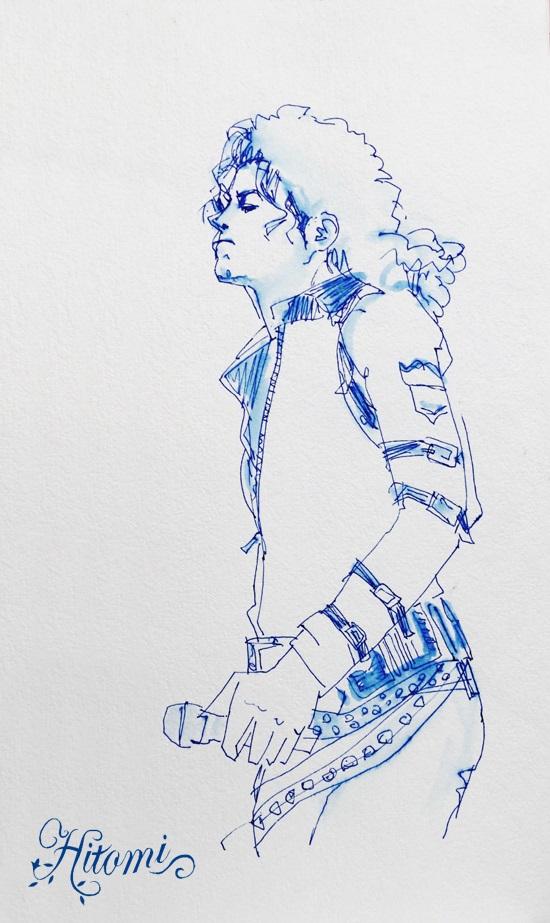 MJ blue pen @550.jpg